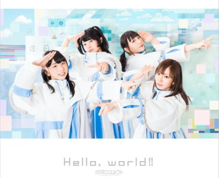 EP『Hello, world!!』